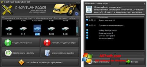 Screenshot D-Soft Flash Doctor für Windows 7