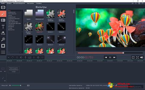 Screenshot Movavi Video Editor für Windows 7