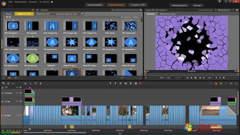 Screenshot Pinnacle Studio Ultimate für Windows 7