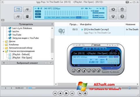 Screenshot JetAudio für Windows 7