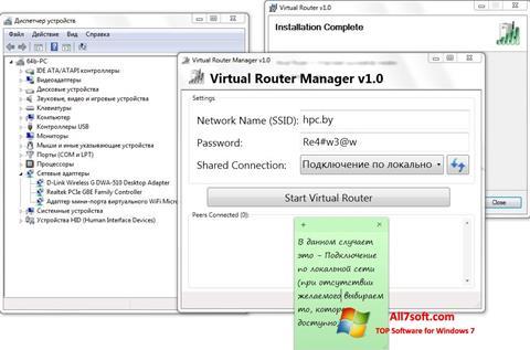 Screenshot Virtual Router Manager für Windows 7