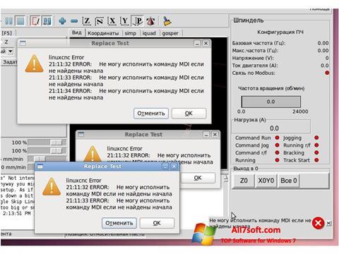 Screenshot HAL für Windows 7