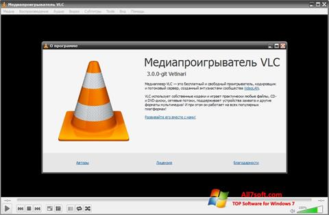 Screenshot VLC Media Player für Windows 7