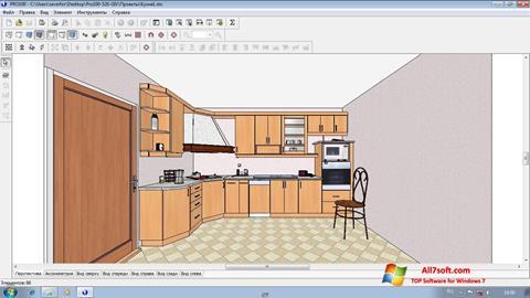Screenshot PRO100 für Windows 7