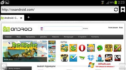 Screenshot Puffin für Windows 7