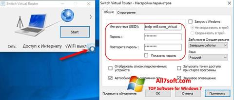 Screenshot Switch Virtual Router für Windows 7