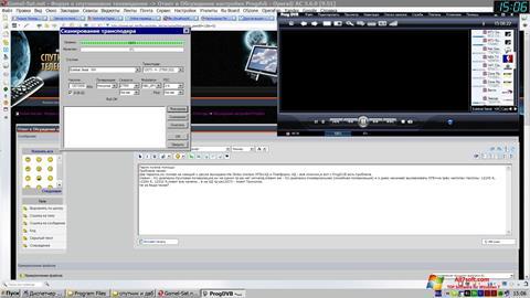 Screenshot ProgDVB für Windows 7